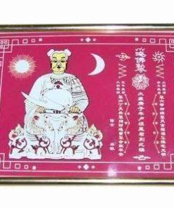 Tabloul pentru anihilarea Tai Sui in 2021