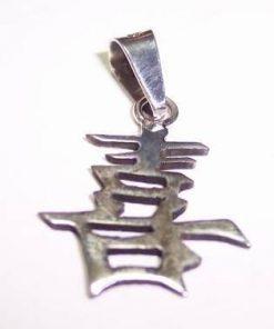 Amuleta  din argint pentru noroc si bogatie