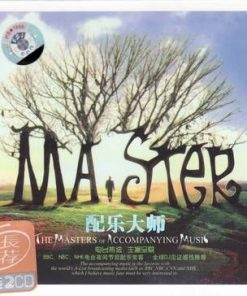 Master - The Masters of Accompanying Music