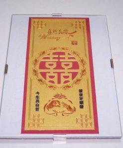 Tablou cu simbolul dublei fericiri