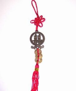 Amuleta cu Simbolul Dublei Fericiri