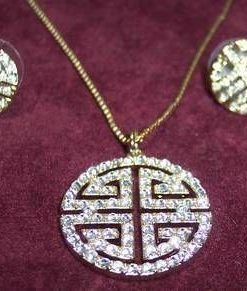 Set cu Simbolul Longevitatii stilizat - auriu