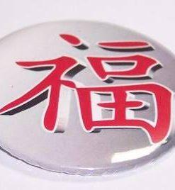 Insigna Feng Shui cu Ideograma Norocului