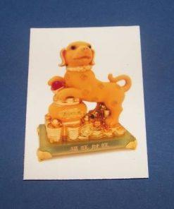 Cainele auriu cu vasul abundentei - card