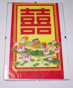 Tablou cu simbolul dublei fericiri si rate mandarine