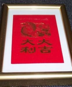 Tablou Feng Shui cu crapii norocosi si ideograme